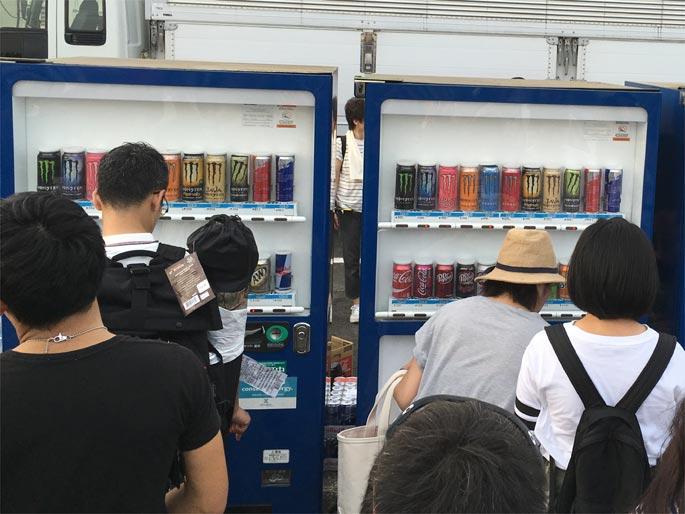 日米友好祭で人気の自動販売機