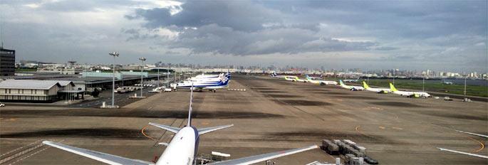 羽田空港 カードラウンジ北ピアからの眺め