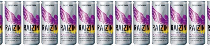 RAIZIN Purple Wing