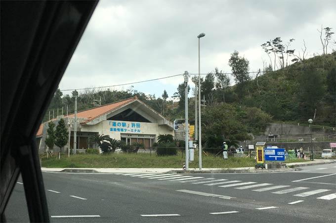 道の駅 許田への入口