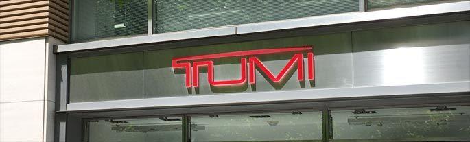 TUMI(トゥミ)をオンラインで購入しようとしたら、詐欺サイトだった