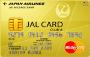 JAL CARD(MASTER) CLUB-Aカード