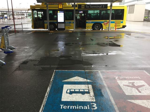 成田空港の連絡バス。ターミナル3行き