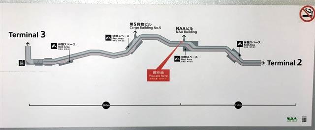 成田空港第3ターミナルまでの地図