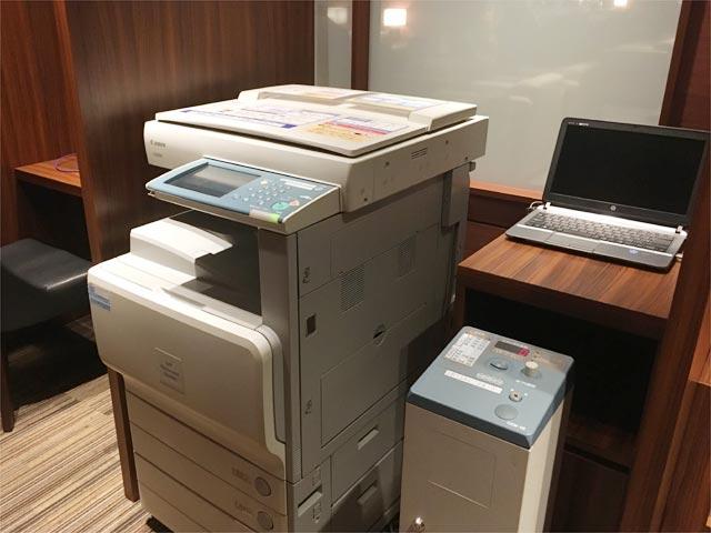 新千歳空港スーパーラウンジ、FAX、コピー、印刷