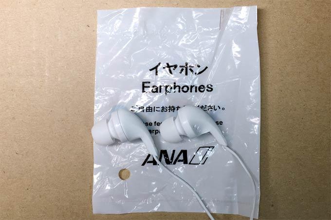 ANAのイヤホン。白パッケージ