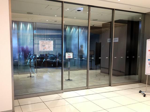 羽田空港国際線ターミナル スカイラウンジ(中央)の場所、入口
