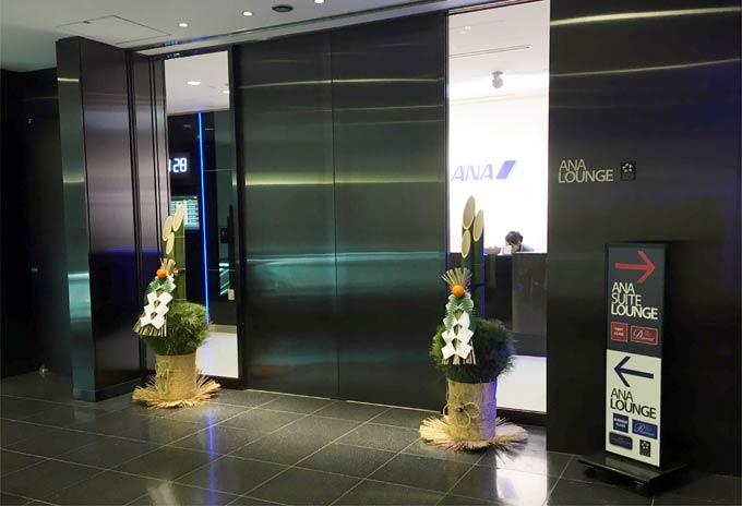 羽田空港国際線ANAラウンジの入口