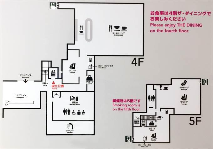 羽田空港 国際線 JALサクララウンジ フロアマップ