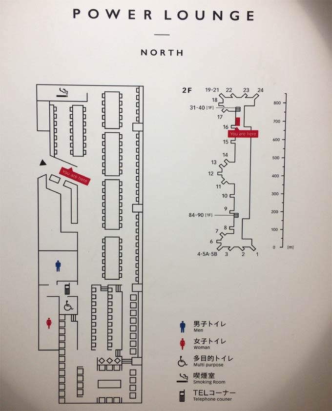 羽田空港第1ターミナル POWER LOUNGE NORTHの配置図