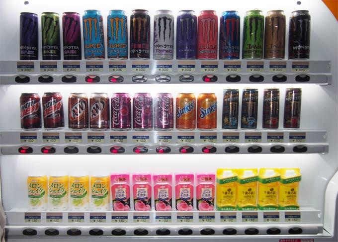 日米友好祭での自動販売機