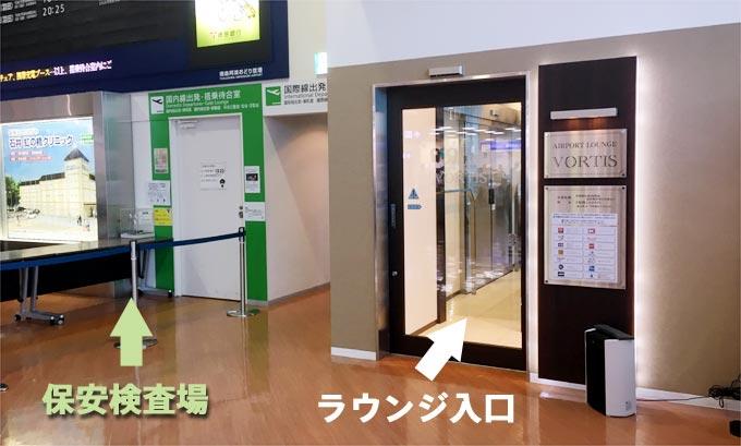 徳島阿波おどり空港「ヴォルティス」の入口