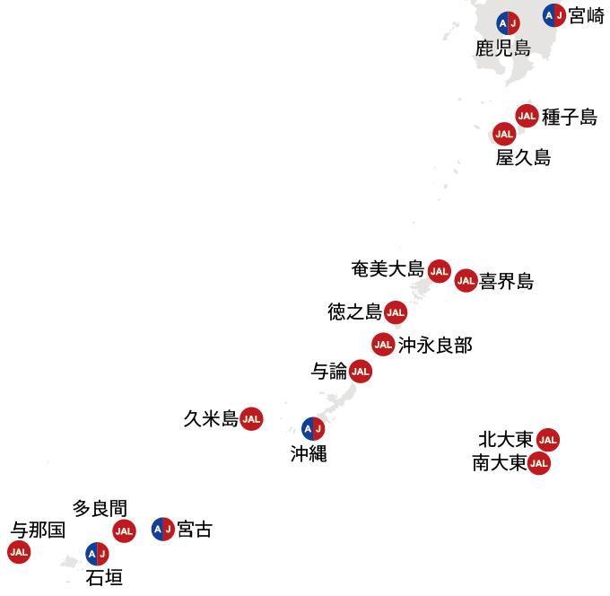 沖縄・奄美地方の空港と、それぞれの空港に就航している航空会社