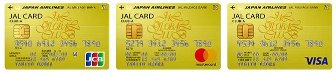 JALグローバルクラブ CLUB-Aカード