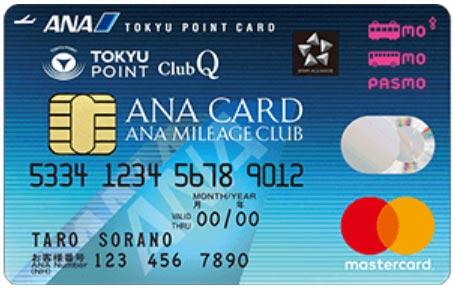 ANA TOKYU POINT ClubQ PASMO(ANA TOKYUカード)