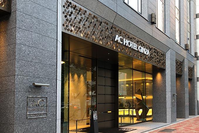 ACホテル東京銀座 2020年7月9日開業