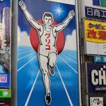 大阪府・伊丹空港 カードラウンジ「ラウンジオーサカ」を利用してみた