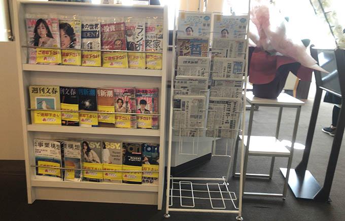長崎空港 ビジネスラウンジ「アザレア」の新聞や雑誌類