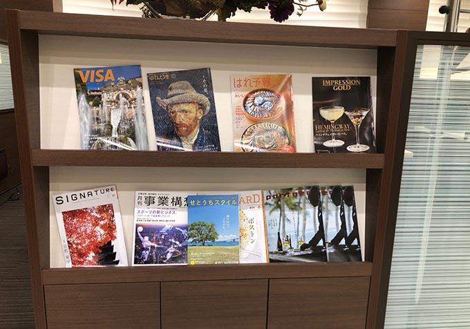 松山空港 ビジネスラウンジの雑誌・新聞