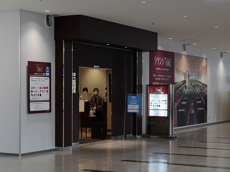 福岡空港 くつろぎのラウンジTIMEの場所、入口