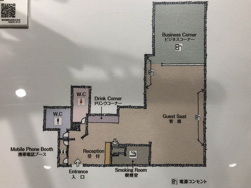福岡空港 くつろぎのラウンジTIME ラウンジマップ